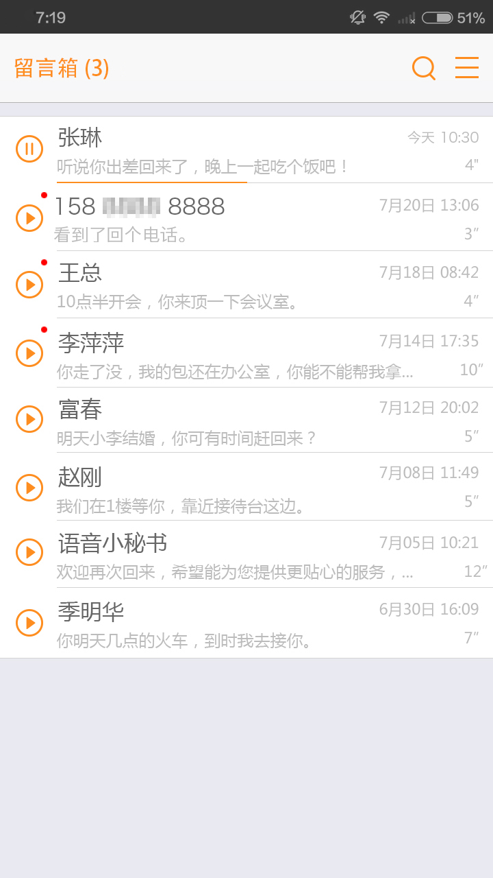 iOS/Android APP:千尋影視APK 下載(手機版/HD平板),免費 ...