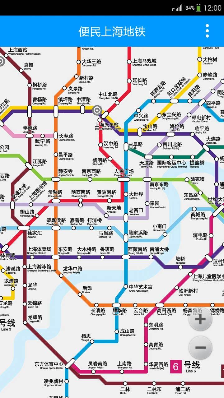 便民上海地铁