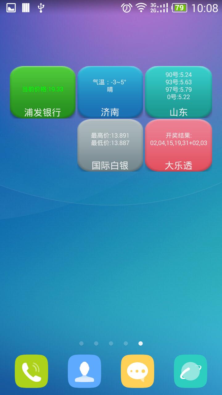 real-time information|玩工具App免費|玩APPs