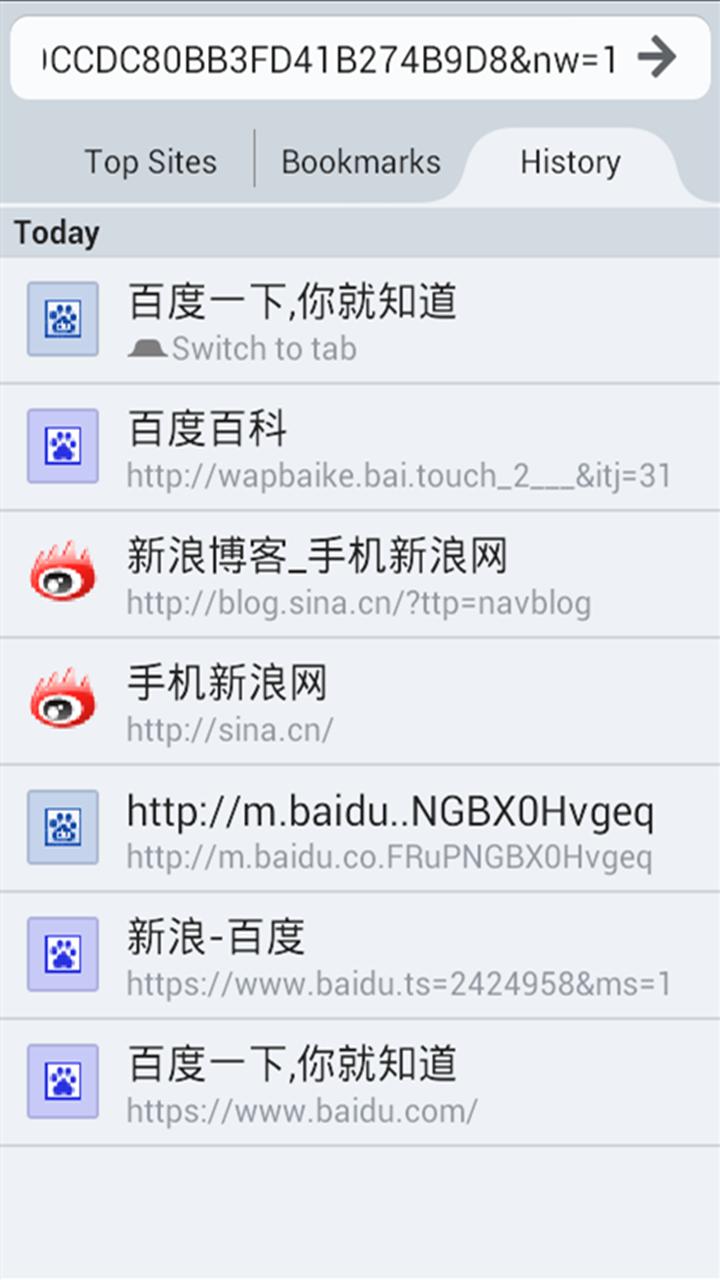 免費下載工具APP 沧月浏览器 app開箱文 APP開箱王