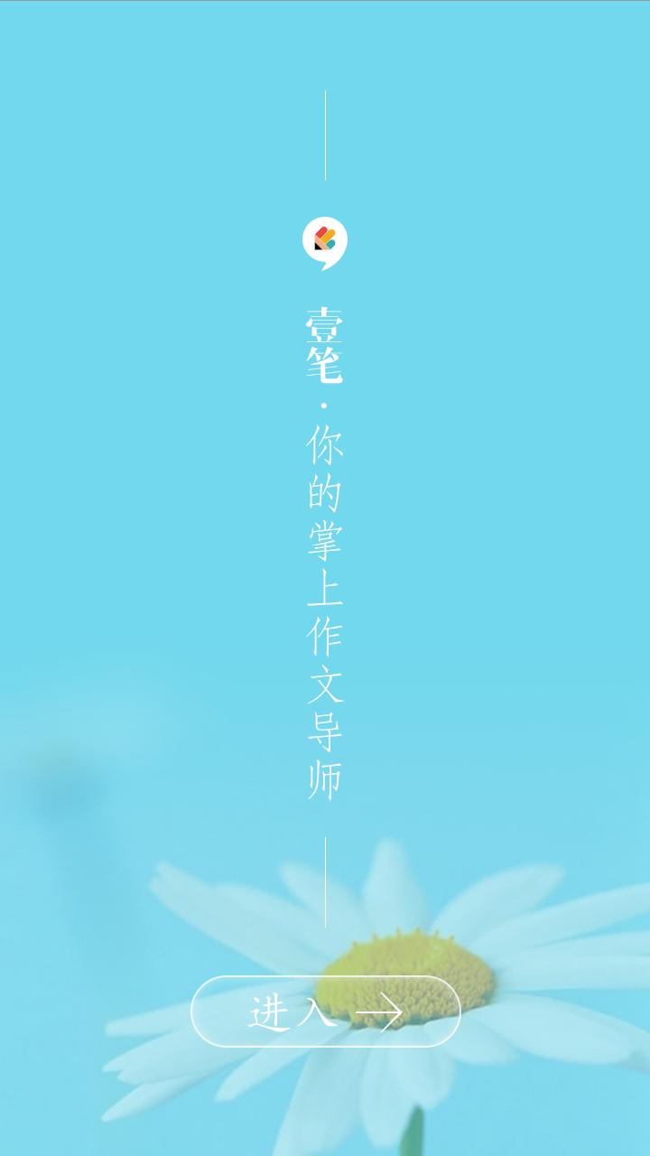 greedyfish app store下載 - 首頁 - 電腦王阿達的3C胡言亂語