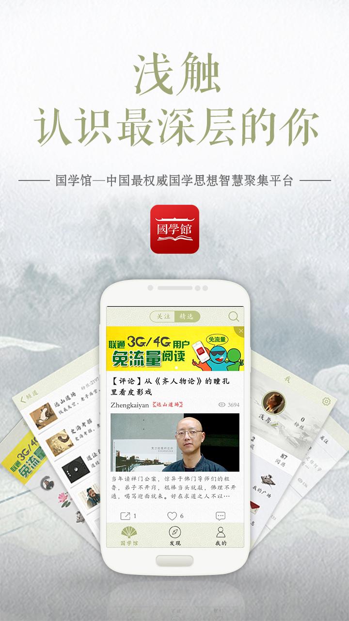 加法練習-兒童免費版for Android v1.0 - Download Apps ...