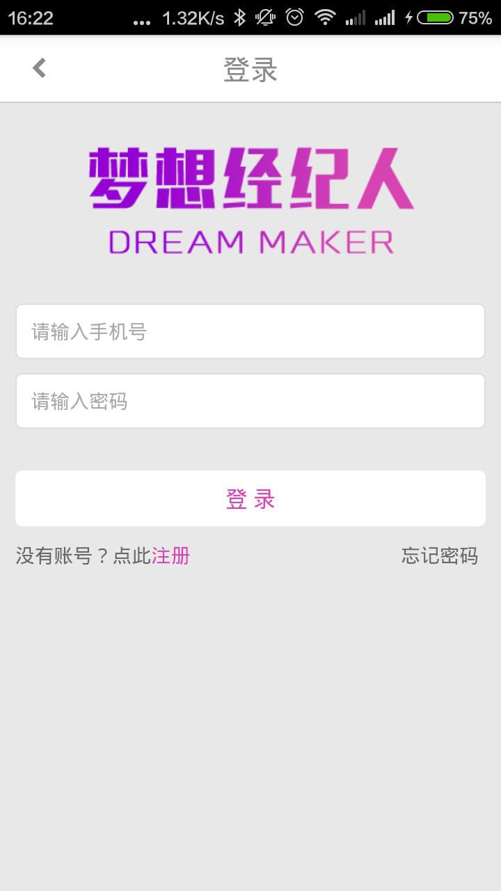 玩社交App|梦想经纪人免費|APP試玩
