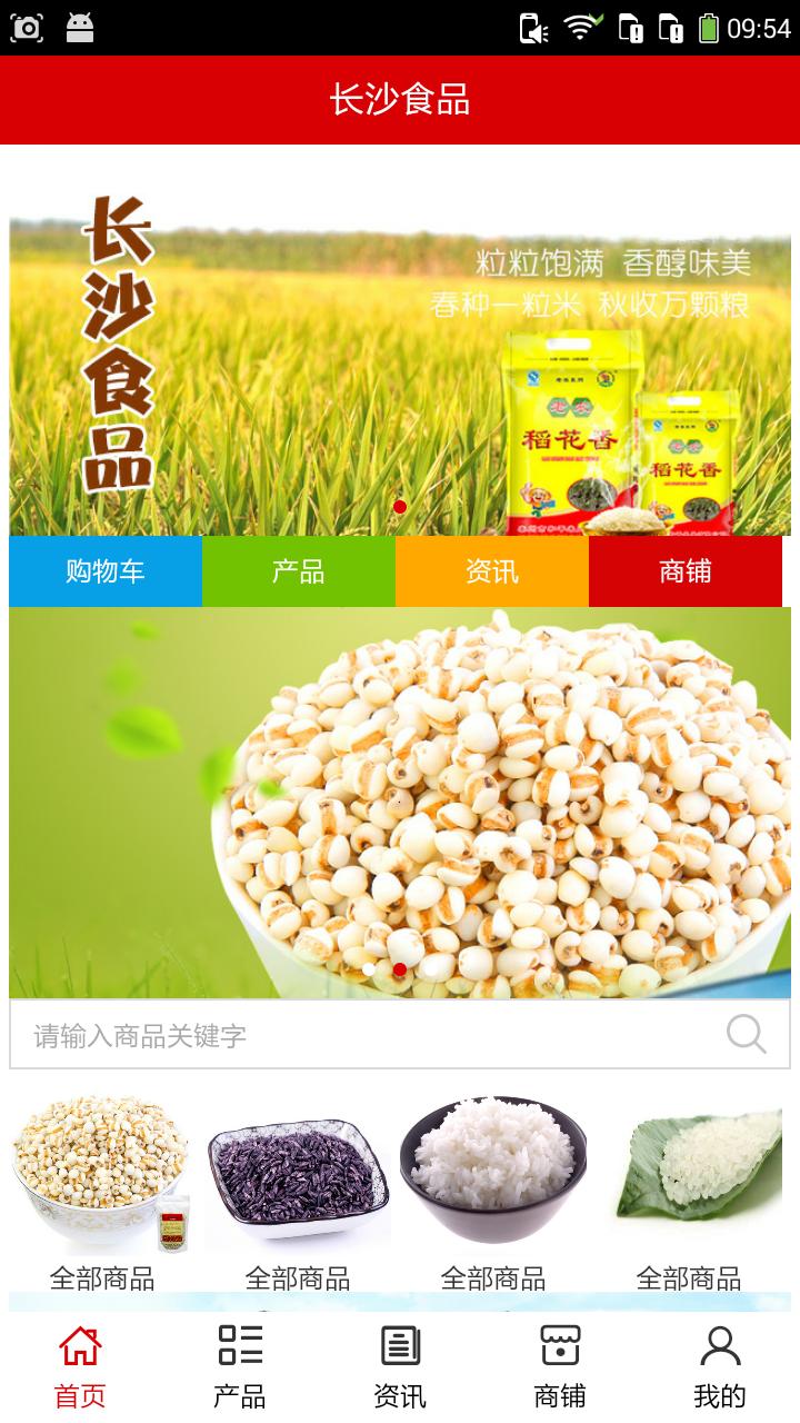 iOS.com.tw
