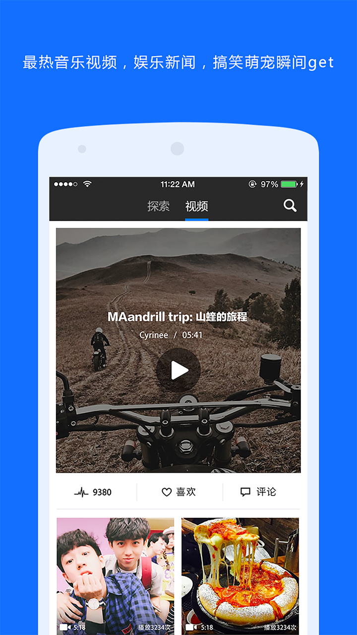 玩工具App|Wink免費|APP試玩