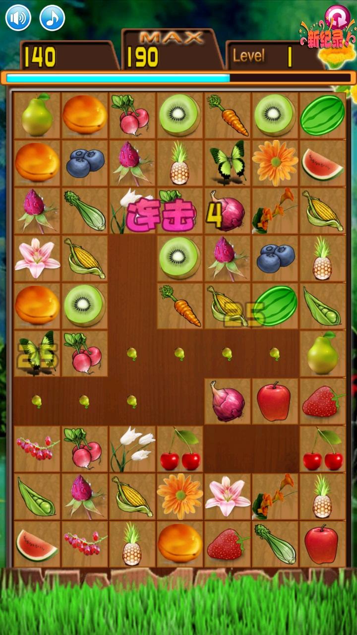 玩免費休閒APP|下載水果连连碰 app不用錢|硬是要APP