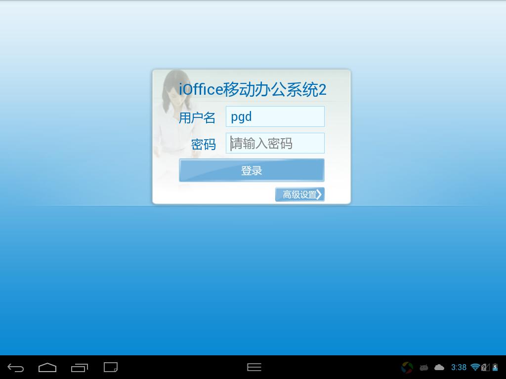 iOffice M2 HD