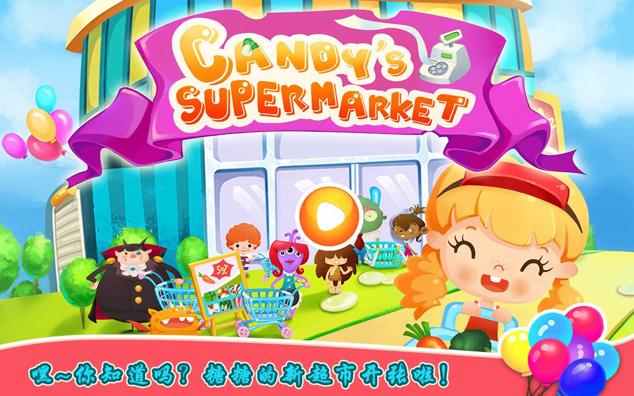 Kids Pc Game S