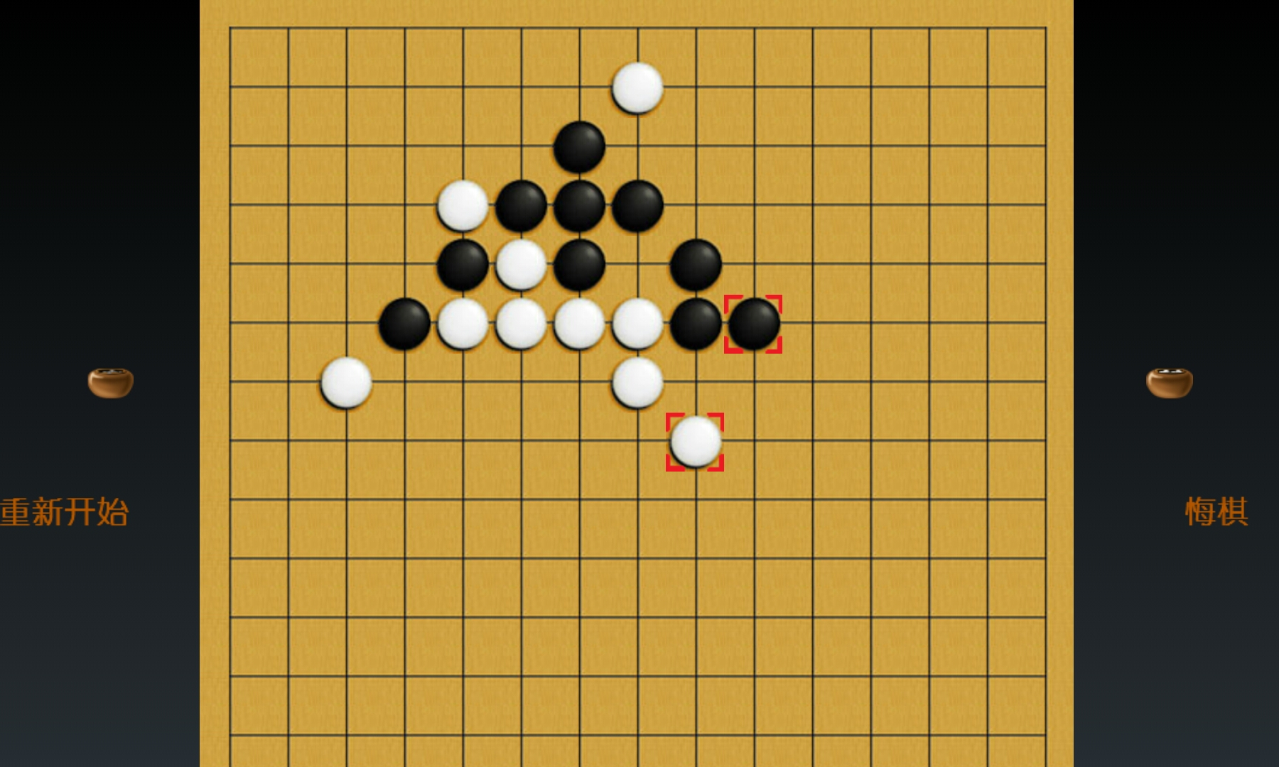 天天五子棋图片