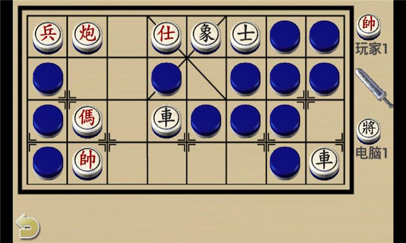 劲爆象棋暗棋