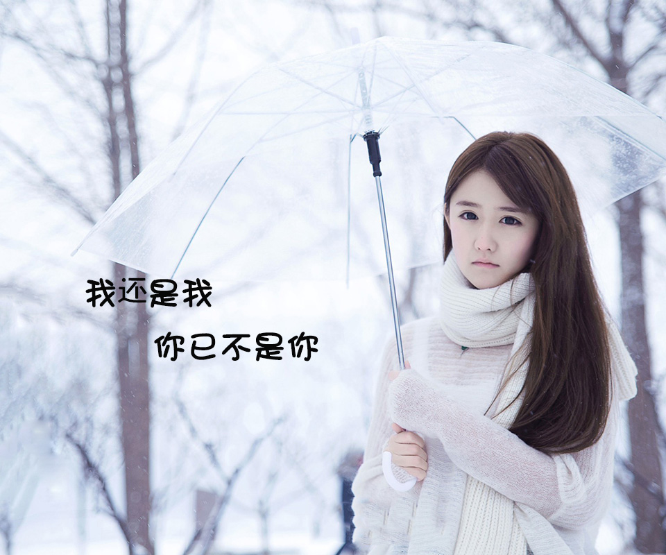 冬季美女 iphone图片排行 960