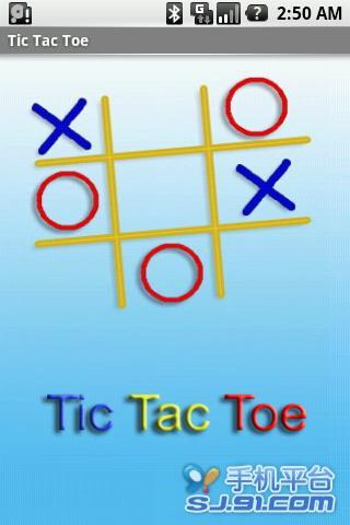 Tic Tac Toe 三子棋