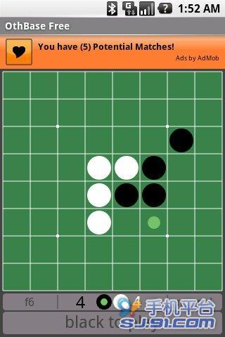OthBase 奥赛罗棋