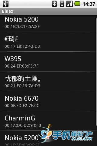 Bluetooth Fileshare - Bluex 蓝牙