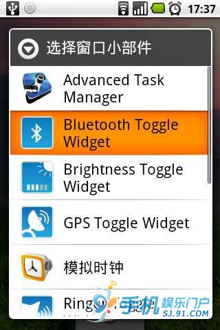 Bluetooth Toggle Widget 蓝牙快捷开关