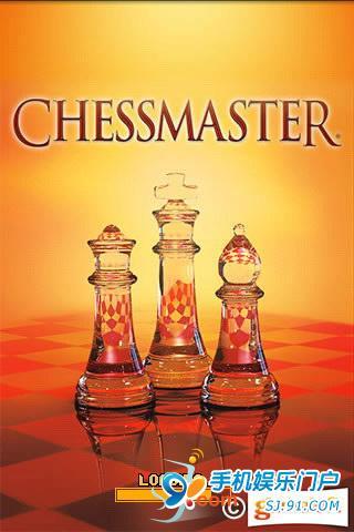 Chess Master 国际象棋大师赛