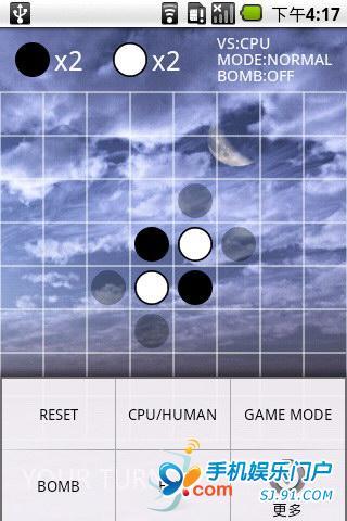 玩棋類遊戲App|ZantetsuShin   黑白棋游戏免費|APP試玩