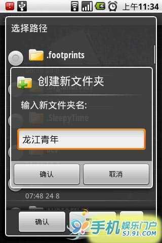 【免費工具App】Walkievault 文件锁-APP點子