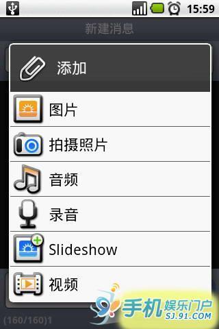 玩免費工具APP|下載handcent sms 超级短信 app不用錢|硬是要APP