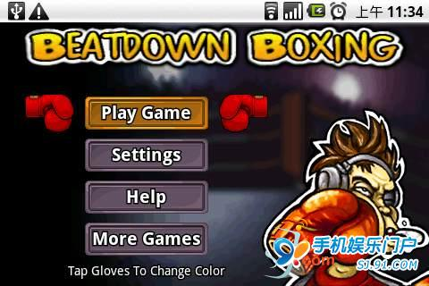 Beatdown Boxing 拳击游戏