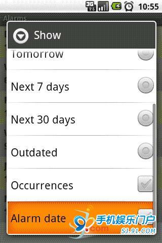 玩免費生活APP 下載Alarms 闹钟 app不用錢 硬是要APP