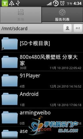 【iPhone功能教學】將照片同步至iPhone教學 @ Fun I Phone 我的手機派對! :: 痞客邦 PIXNET ::