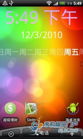 玩生活App|数字桌面时钟 mClock Widget免費|APP試玩