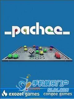 飛行棋的英文是甚麼? | Yahoo 知識+