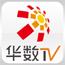 华数TV公网版(IOS4.0)