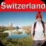 瑞士自由行