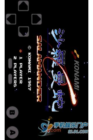 【PSP】沙羅曼蛇PSP - 巴哈姆特