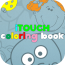 iTouch着色书免费  iTouch Coloring book Free