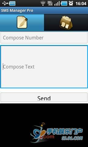 专业短信管理 SMS Manager Pro