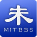 百读不倦 - MITBBS