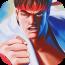 街头霸王2:珍藏版 STREET FIGHTER II COLLECTION