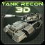 禁錮坦克 Tank Recon 3D