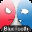 红蓝大作战(多人游戏合辑) Virus Vs. Virus Bluetooth