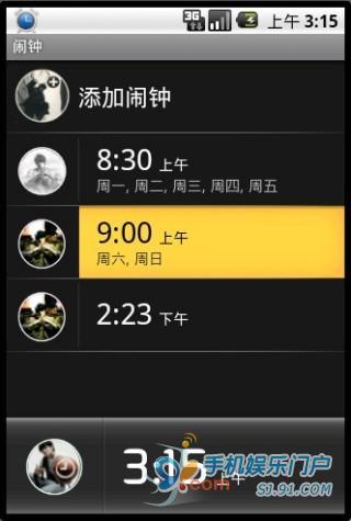 鬧鐘收音機免費- Google Play Android 應用程式