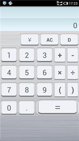 表达式计算器
