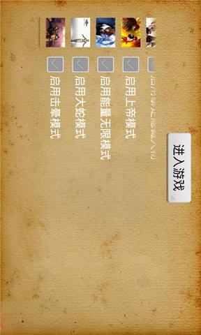 安卓拳皇游戏,android游戏下载-7k7k安卓手机游戏 - 7k7k小游戏