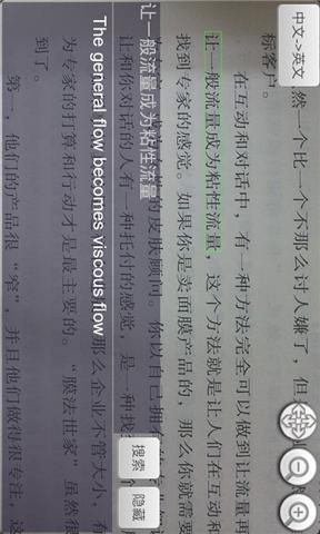 云脉OCR字符识别