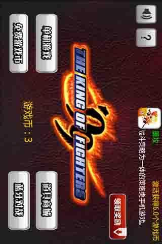 中華電信的光世代最近極度不穩定