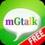 二零一零年第一Gtalk的免费 1st Gtalk 2010 Free