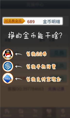 Free My Apps最穩的賺錢軟替下載免費APP賺美金iOS - 【教學】教你用 ...