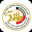 科威特宪法
