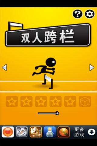 【免費雙人遊戲】可雙人對戰的趣味、益智遊戲:Touch4: FS5、Touch ...