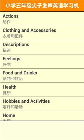天天炫舞破解版 - 56手机游戏下载网