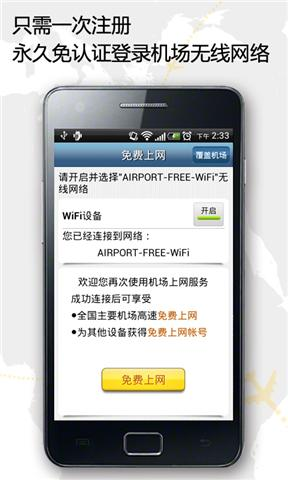 Microsoft Office Mobile - Google Play Android 應用程式