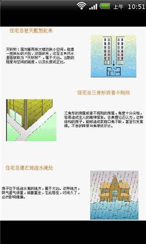 藍芽及app 應用程式 - 博世GLM 100 C 百米藍芽測距儀