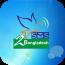 短信2孟加拉国 SMS2Bangladesh